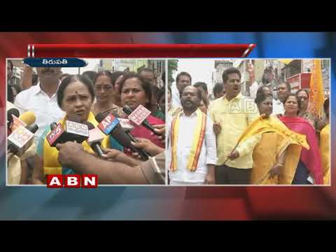 TDP Activists Protest over Central Response on Special Status | Tirupati