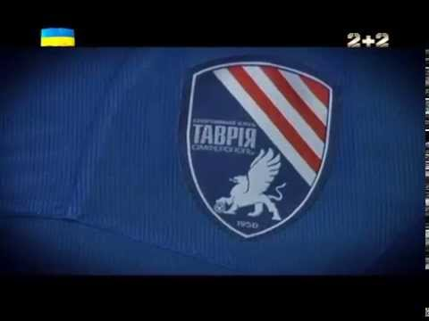 Колишні футболісти кримських клубів працюють охоронцями, таксистами, вантажниками
