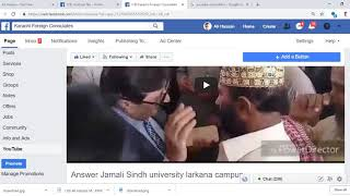 how  to add youtube subscribe button on facebook  like page