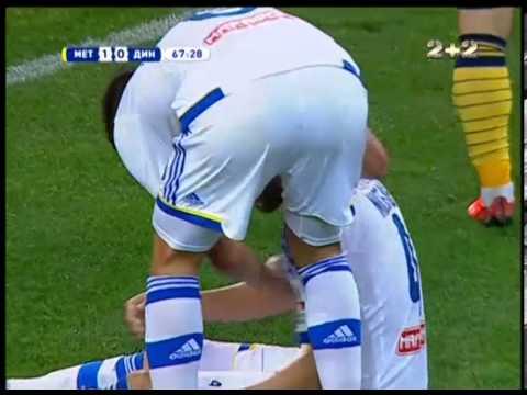 Металлист - Динамо - 3:0. Обзор матча