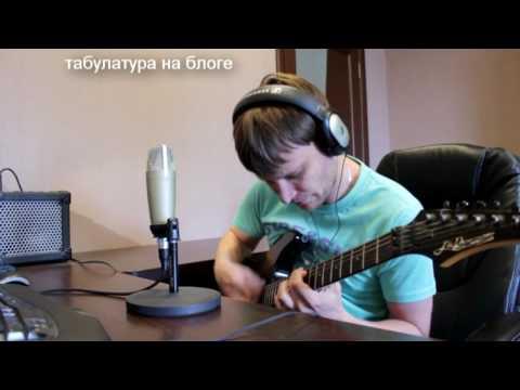 Lumen - Свобода акустика для двух гитар