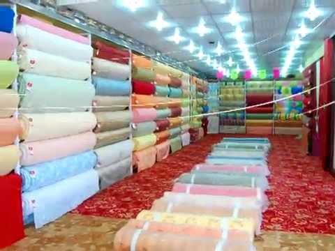 Arabian Curtain Centre Chelari