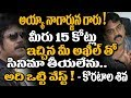 Download Koratala Siva SHOCKING COMMENTS on Movie With Akhil   Latest Celebrity Updates   Super Movies Adda in Mp3, Mp4 and 3GP