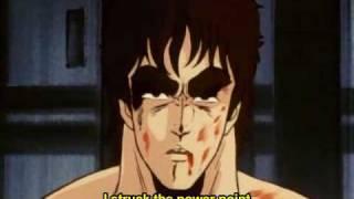 Hokuto Shinken: Zankai Sekiho Ken