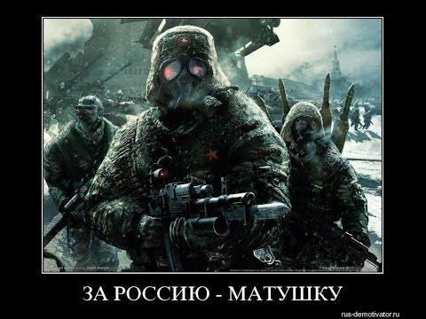 США угрожает России, наш ответ.2