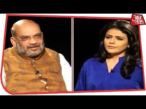 Aaj Tak पर BJP अध्यक्ष Amit Shah ने किए बड़े खुलासे | Shweta Singh के साथ सीधी बात