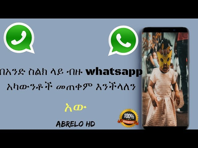 Ethiopia | New Information About Whatsapp