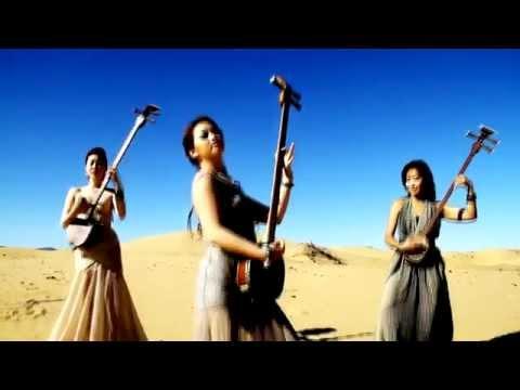 """Modern Mongolian Music - """"Sandy Desert"""""""