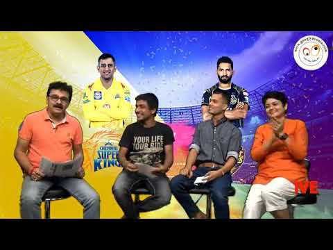 IPL 2018 | Chennai Super Kings Vs Kolkata Knight Riders | Match Preview