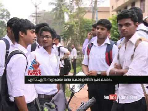 Shortage of basic facilities  students protest against College management : Chuttuvattom News