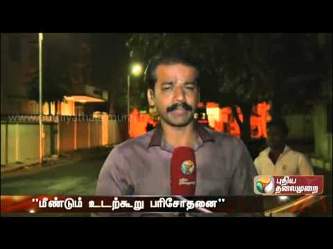 Following The Death Of Ilavarasan Divya Returned To Her Native Place video