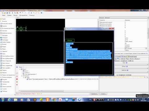 Генератор .bat вирусов в программе Алгоритм 2.5.6. Winlock в прогрраамме а