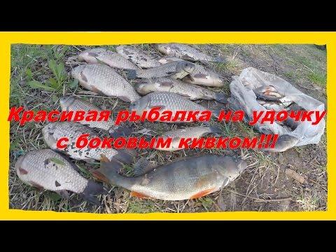 весенняя рыбалка на карася на мормышку