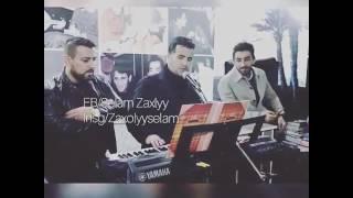Ebdulqehar Zaxoyi New 2017 عبد القهار زاخولي جديد