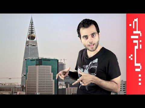 #N2OSaudi: رمضان في السعودية مع عبد الجليل