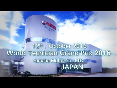 YAMAHA World Technician Grand Prix 2016 Announcement