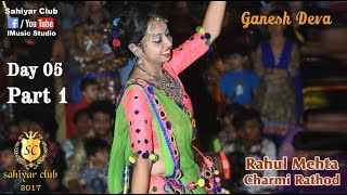 download lagu Sahiyar Club  Navratri 2017  Day 5 Part gratis