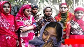 কারা বিয়ে করবে আমাদের এখন আমরা কোথায় যাব ।। দেখুন একটি ফ্যামিলির করুন কাহিনী  ।। Ruposhi Bangla Tv