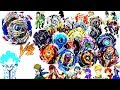 NIGHTMARE LONGINUS vs ALL BEYBLADE GOD LAYERS- Test it! Beyblade Burst Battle Evolution!ベイブレードバースト神