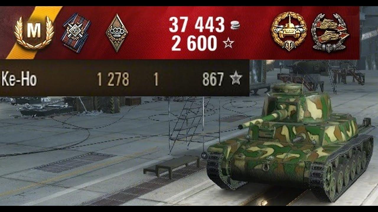 Type 5 Ke-Ho Amazing!