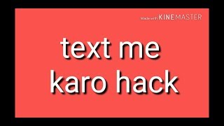 Textme hack 100 proved for help 03226627110