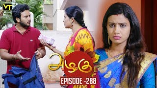 Azhagu - Tamil Serial | அழகு | Episode 288 | Sun TV Serials | 29 Oct 2018 | Revathy | Vision Time