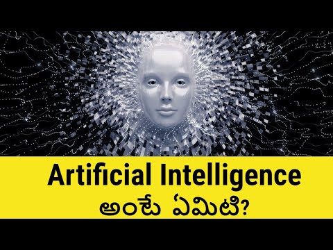 What is AI - Artificial Intelligence in Telugu | Future of AI | TeluguBadi