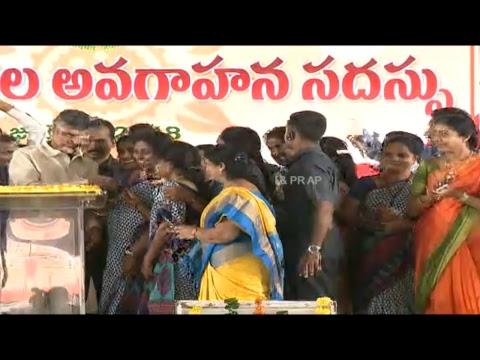 Anganvadila Avagahana Sadassu at Vijayawada by Hon'ble AP CM Live