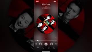 黑色柳丁 (Live) - 徐暐翔 2018中国好声音