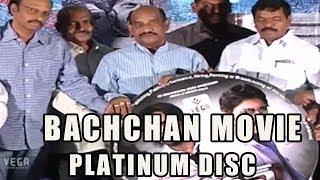 Bachchan - Bachchan Platinum Disc Function - Part 1 - Latest Telugu Movie 2014