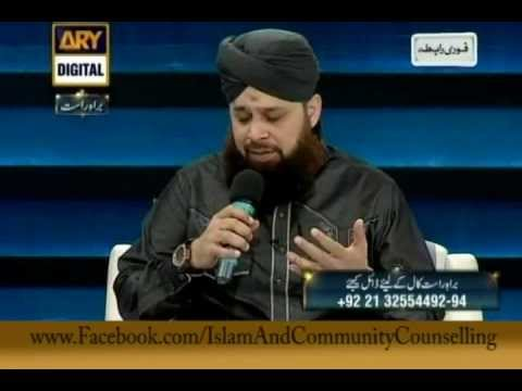 Gunahon Ki Aadat Chura Mere Maula  By Owais Raza Qadri Ary Digital Faizan-e-ramadan 10august-2012 video