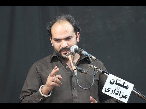 Zakir Mohsin Abbas Rukan I Majlis 7 Safar 2018 | ImamBargah Syed Momin Shah Shia Miani Multan