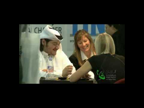 Mohammed A. Ansari, Qatar Tourism