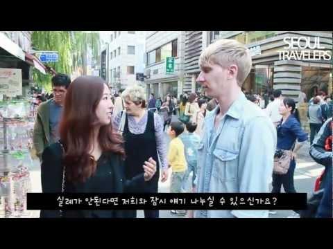 [Seoul Travelers] Insadong - South Korea Travel!