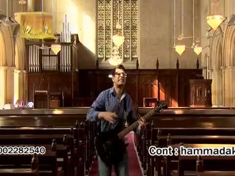 Christian Urdu Song Kadam Kadam Pe video