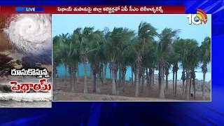 Pethai Cyclone Vizag Live Updates from RK Beach