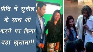 Kapil Sharma vs Sunil Grover: Preeti Simoes NOT doing show with Sunil | FilmiBeat
