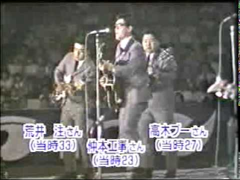 【お宝映像】ドリフターズのBEATLES日本公演前座映像