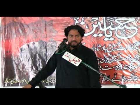 Ashara Muharam 2018 | Zakir Iqbal Shah Bajarwala | 1st Muharam 2018 | Thathi Shah Muhammad