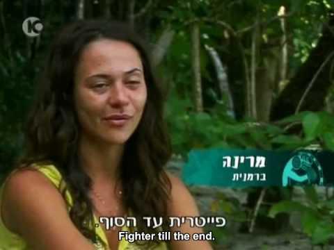 Hisardot Israeli