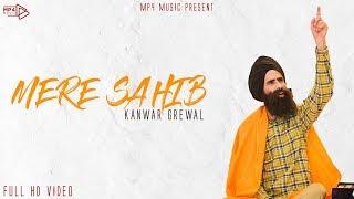 Kanwar Grewal - Mere Sahib (Full Video) | Folk E Stan 2018 | Mp4 Records