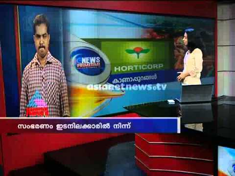 Horticorp Gathering to slip : Asianet News investigation