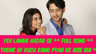 Yeh Lamhe Hazar Se ** FULL SONG ** WITHOUT DIALOUGES ** Kuch Rang Pyar Ke Aise Bhi THEME SONG