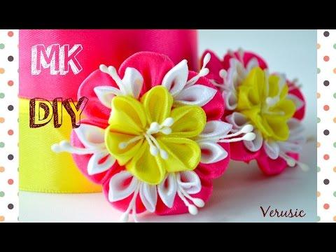 Цветы канзаши своими руками из атласных лент фото