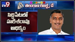 Huge lead for Harish Rao in Siddipet