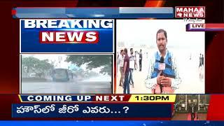 Heavy Rains Ready To Hit Two Telugu States