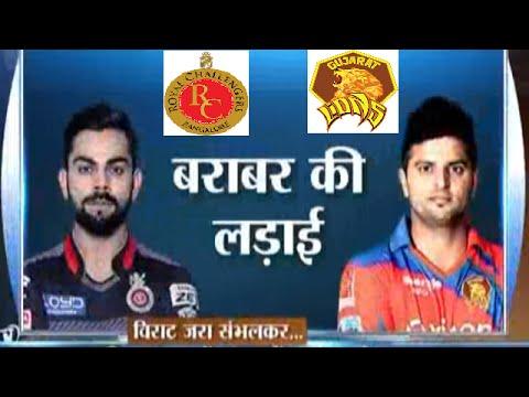 Cricket Ki Baat: Gujarat Lions seem to start as underdogs against the Kohli-led RCB