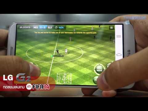 [Thaiware Review] รีวิว LG G2 ทดสอบเล่นเกม FIFA 14