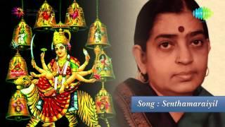 Jaya Jaya Devi | Senthamaraiyil song