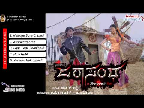 Jarasandha Kannada Hit Songs | Jarasandha Kannada Full Songs...